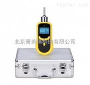 泵吸式丁二烯檢測儀