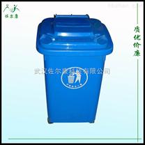 佐尔康50L雷竞技官网手机版下载垃圾桶 环卫垃圾桶 周转桶 塑料桶 实惠厂家