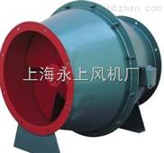 FSJG-2.5F玻璃鋼斜流風機