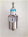 QFHS261不锈钢空气过滤减压器