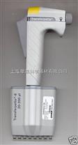 BRAND 703610 Transferpette-8道可調移液器 上海摩速銷售