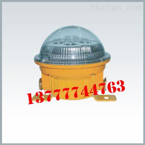 BFC8183防爆固态安全照明灯 防爆照明灯 LED防爆灯