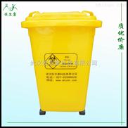 佐爾康50L醫療垃圾桶 醫用垃圾桶周轉桶 醫用塑料桶