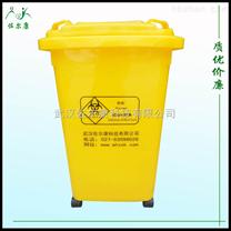 佐尔康50L医疗垃圾桶 医用垃圾桶周转桶 医用塑料桶
