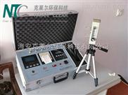 九江装修污染甲醛检测仪甲醛检测仪器甲醛专用检测仪
