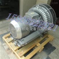 气体循环气泵-旋涡高压气泵