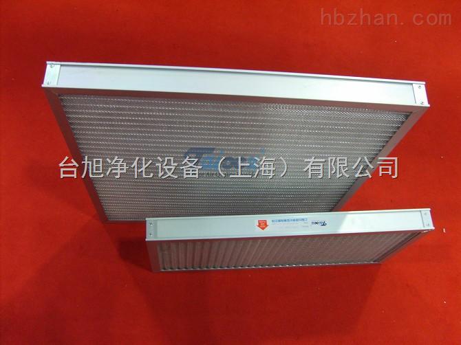 安徽全金属空气过滤器,全铝质空调过滤器