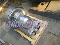 3kw循环气泵/吹水真空气泵