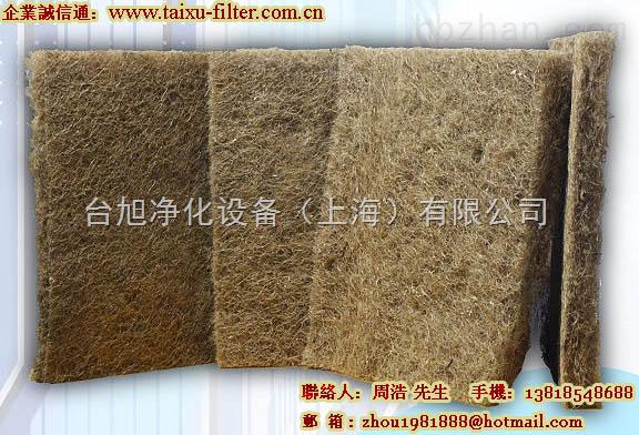 上海椰棕阻漆网