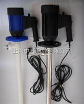 聚偏氟乙烯材质电动油桶泵