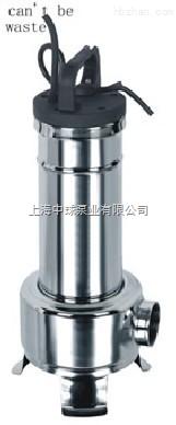 WQ20-5-0.75KW不锈钢无堵塞排污泵