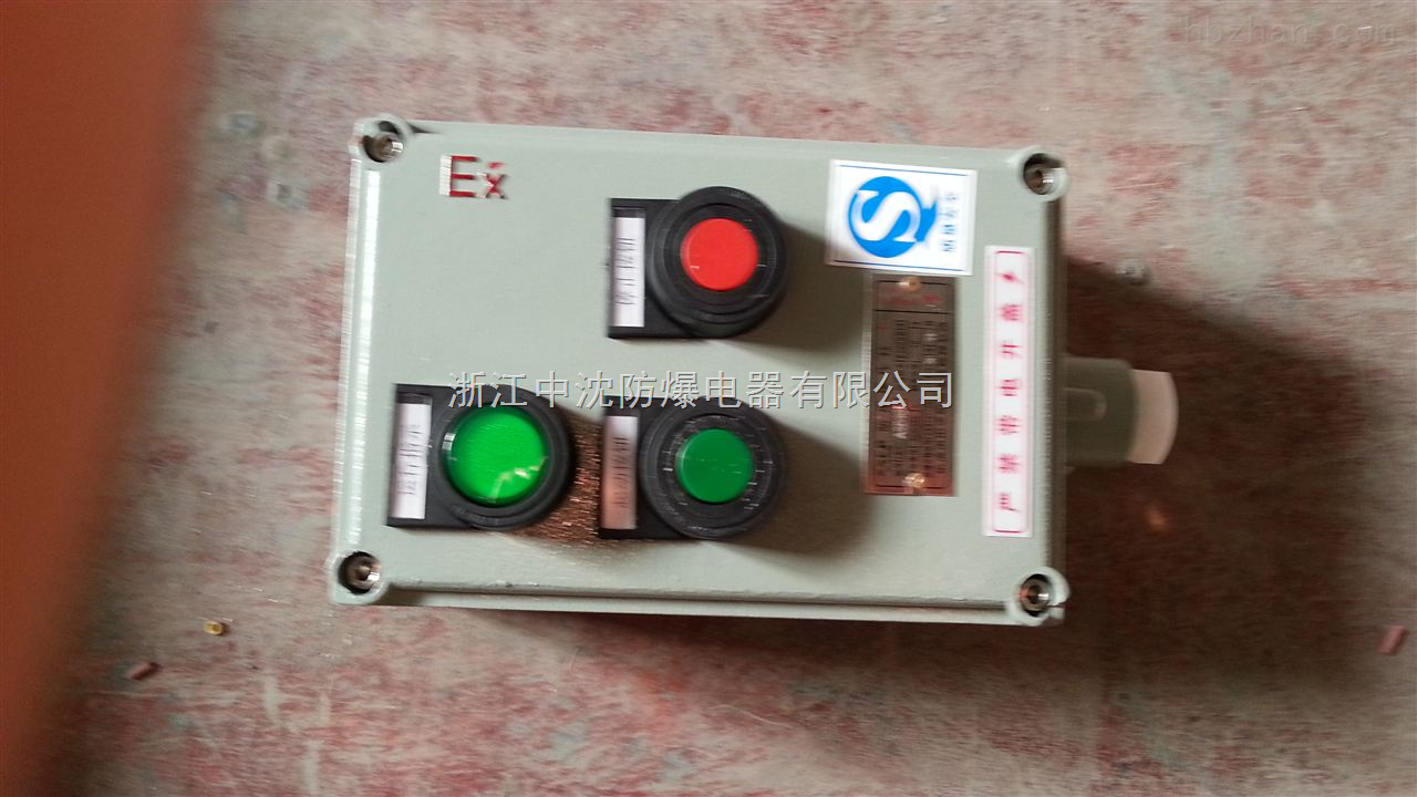 bzc51-a2d1g防爆操作柱,防爆操作柱厂家直销,2钮1灯防爆操作柱生产商