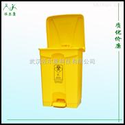 佐爾康60L醫療垃圾桶 醫用垃圾桶 腳踏桶 醫用塑料桶