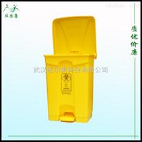 佐尔康60L医疗垃圾桶 医用垃圾桶 脚踏桶 医用塑料桶