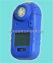 GC230型便攜式氨氣報警儀