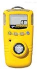 GAXT型防水型氨气检测仪