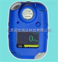 GC260型便攜式硫化氫報警儀