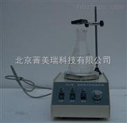 雙向磁力加熱攪拌器