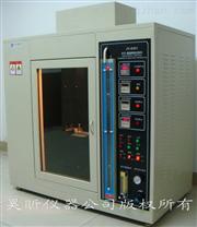 水平垂直燃燒試驗箱_UL94阻燃等級試驗箱_GBT2408塑料燃燒試驗箱
