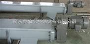 WLS-320无轴螺旋输送机