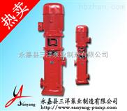 消防泵,XBD-DL便拆立式恒压消防泵,多级消防泵,三洋消防泵