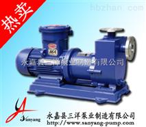 磁力泵,ZCQ耐腐蚀磁力泵,磁力离心泵,三洋轻型不锈钢磁力泵