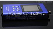 ND37-S911D振动、温度数据采集器