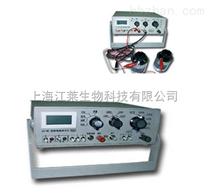 STA-200,同步熱分析儀廠家