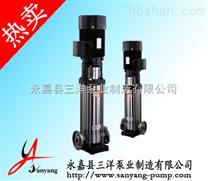 三洋多级泵,不锈钢多级泵,立式多级泵,耐腐蚀多级泵