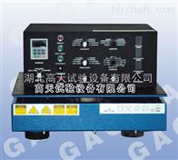 垂直振动式电磁振动台