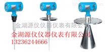 国产雷达液位计,国产雷达液位计厂家