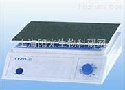 TYZD-III,梅毒旋轉儀價格,廠家