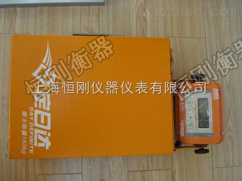 义乌市200kg快递公司专用台称