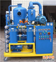 封闭式真空滤油机,工业机油过滤机