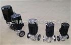 上海立式不锈钢离心泵厂家