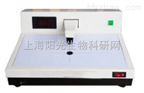 LK-210A,黑白密度計價格,廠家