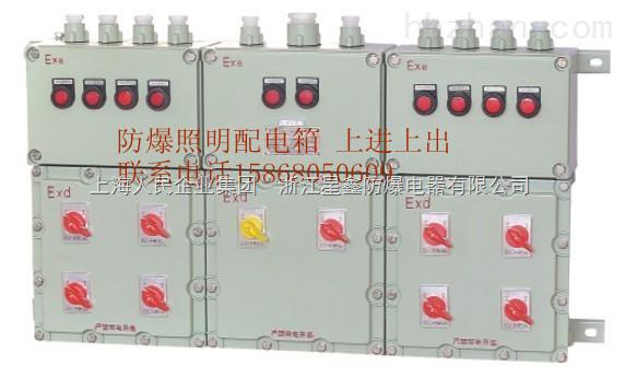 上海产矿用120可逆开关接线图