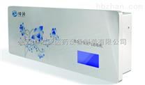 壁挂式等离子空气净化消毒机