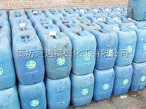 供热处认可的锅炉防丢水好产品----臭味剂