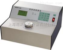 MDMDY-300,全自動密度儀廠家|價格