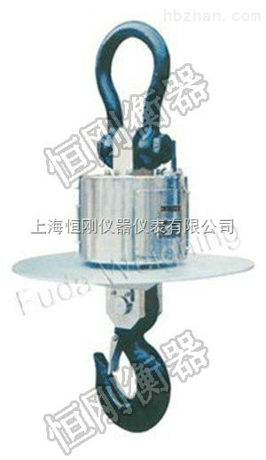 安宁市1000公斤电子吊磅秤