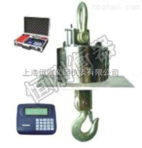 低电压报警50吨电子吊磅秤