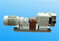 油泥输送泵,沥青泵,润滑油输送泵,原油转子泵