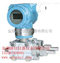 3851HP高静压差压变送器,3851HP高静压差压变送器厂家