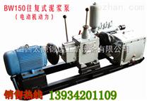 高压泥浆泵价格矿用防爆泥浆泵代理商