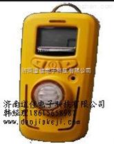 手持式二氧化氮檢測儀