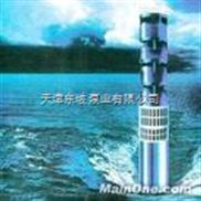 不锈钢潜水泵,不锈钢海水潜水泵,不锈钢高温潜水泵