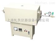 SK3-4-10-5-上海廠家生產優質管式真空馬弗爐