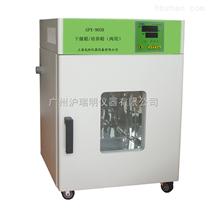 龍躍GPX-9248幹燥箱\培養箱(兩用)(微電腦智能控溫儀)
