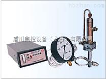 LZN-1型均速管流量计